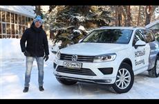 Присматриваемся к новому Volkswagen Touareg