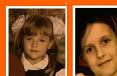 В Самаре найдены пропавшие 10-летние девочки