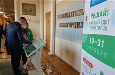Интерактивная площадка по голосованию за проекты благоустройства открылась в нижегородском Заксобрании