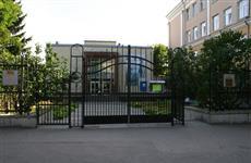 Владимир Путин поздравил саратовский музей Чернышевского со 100-летием