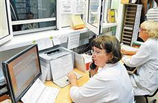 Четверть медицинских учреждений Самарской области перешла на электронные листки нетрудоспособности