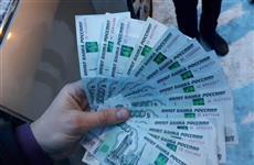 В Самаре отменен приговор по делу о взятках сотрудникам МЧС