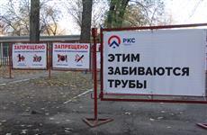 """""""РКС-Тольятти"""" организовали информационно-просветительскую акцию для жителей дома, в котором часто возникают засоры канализации"""