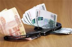 Судья из Тольятти попал в разработку ФСБ