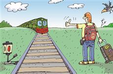 Что нужно знать о своих правах пассажирам в дальних поездках