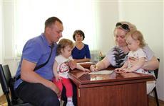 В Чувашии с малоимущими семьями заключено 638 социальных контрактов