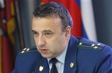 Прокурором области может стать Игорь Харитонов