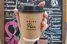 Где в Самаре попробовать настоящий кофе