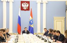 Дмитрий Азаров провел встречу с руководством регионального минздрава