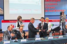 Самарская область интегрировалась с «Национальной программной платформой»