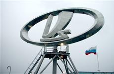 Минпромторг заключил специнвестконтракт с АвтоВАЗом