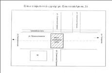 В Самаре временно изменятся шесть автобусных маршрутов