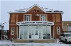 """Долги перед работниками """"Тольяттинского кирпича"""" погасят в течение двух месяцев"""