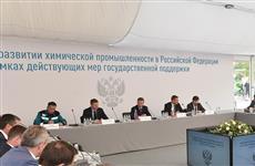 Правительство РФ учтет предложения Пермского края по развитию химической промышленности