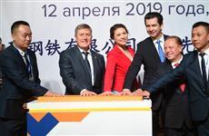 """В Нижнекамске состоялось открытие Индустриального парка """"Пионер"""" и его якорного резидента"""