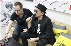 Глеб Самойлов выступил в самарском клубе и встретился с фанатами