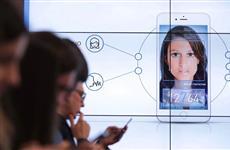 """""""Ростелеком"""" завершил исследования типового решения побезопасности при обработке биометрических данных"""