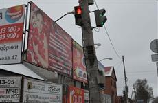 В Самарской области остается около 400 нелегальных рекламных щитов