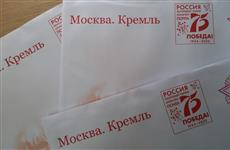 В Самарской области ветеранам ВОВ доставят более 20 тыс. поздравлений президента РФ