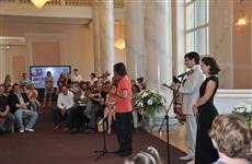 В Самаре состоялось закрытие музыкальной академии стран СНГ и Балтии под патронажем Юрия Башмета