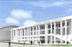 Первый этап строительства нового Дворца спорта в Самаре оценили в 780 млн рублей