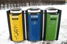 Повышение мусорного тарифа перенесут на 2022 год