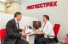"""""""Росгосстрах"""" предложит страховым агентам комфортные условия и участие в распределении прибыли"""