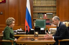 Валентина Матвиенко и Денис Паслер обсудили реализацию национальных проектов в Оренбургской области
