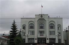 Мэрия Самары займет 1 млрд руб., чтобы расплатиться с долгами