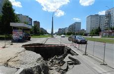 В Тольятти на дороге обвалился асфальт