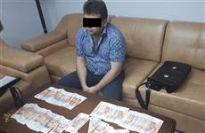 Конкурсному управляющему, задержанному с деньгами, вменили коммерческий подкуп
