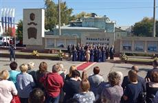 В Сызрани отметили День города