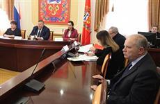 В правительстве Оренбургской области обсудили вопросы безопасности и реализации программы сбора и вывоза ТКО