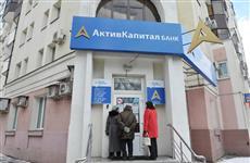 """Хасаев и Леушкин не будут расплачиваться по долгам """"АК Банка"""""""