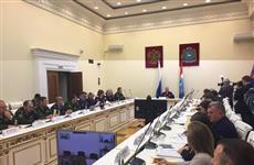 В Самарской области прошло выездное заседание комиссии Министерства обороны