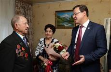 Дмитрий Азаров поздравил с днем рождения Почетного гражданина области Александра Григоревского