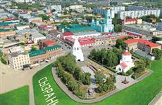 Утверждены границы исторического поселения Сызрани