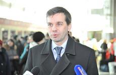 Глава областного департамента туризма покидает свой пост