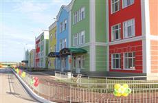 В Крутых Ключах открылся новый детский сад на 350 мест