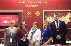 Кировская область будет развивать туристские связи с Саратовом и Санкт-Петербургом