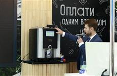 """Участники Finopolis купили """"полицу"""" более 60 литров кофе"""