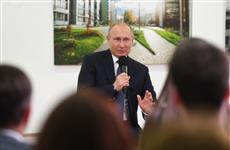 """Владимир Путин: """"Мы собрались в Татарстане, потому что здесь есть на что посмотреть"""""""