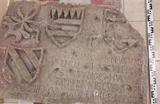 Найденная в Шигонах генуэзская закладная плита передана в музей Алабина