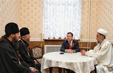 Дмитрий Азаров встретился с представителями конфессий