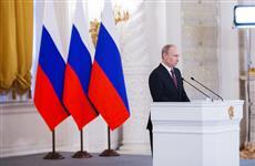 В России установили День отца в третье воскресенье октября