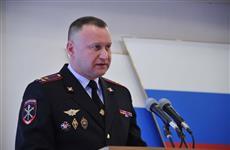 Начальник самарской полиции ушел на пенсию