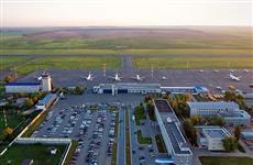 Пассажиропоток аэропорта Оренбурга вырос на 5,6%