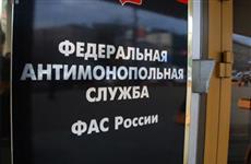 ФАС признала наличие картеля между Самаратрансстроем и С.И.Т.И.