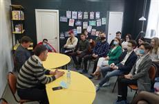 В Сарапуле открылось новое молодежное пространство