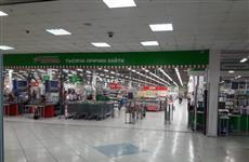 """В Самаре закрывают два гипермаркета """"Карусель"""""""